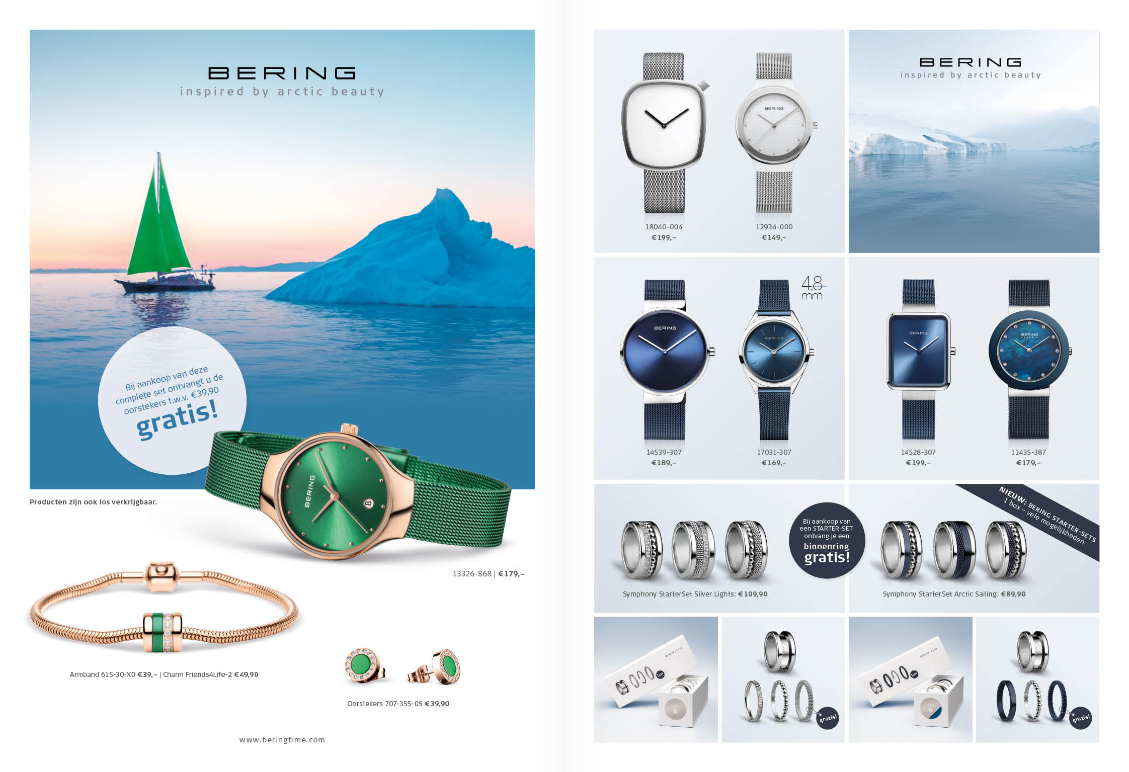 Juwelier Visser brochure7